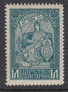 Bulgaria 1931 Liberation of Macedonia UNISSUED