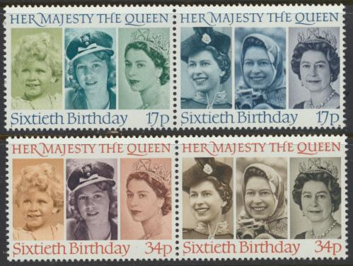 GB SG 1316a - 1318a  SC# 1138a-1140a Mint Never Hinged - 60th Birthday QE II