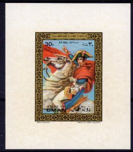 Oman 1971 NAPOLEON Deluxe s/s Imperforated Mint (NH) #2