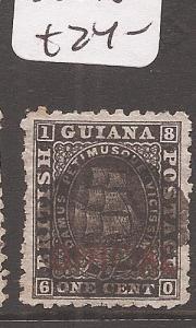 British Guiana SG O1 VFU (3dbq)