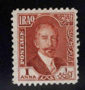 IRAQ Scott o16 MH* Official stamp