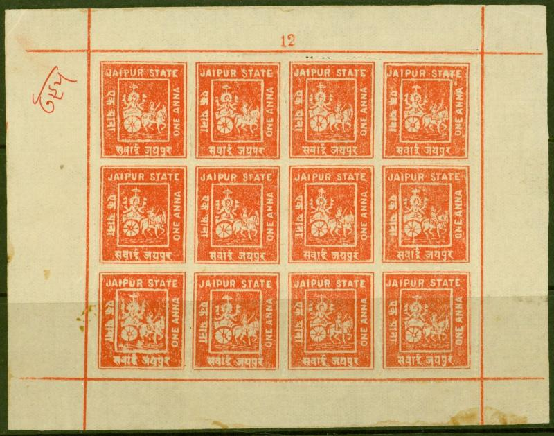 Jaipur 1904 1a Dull Red SG4 Complete Sheet of 12 Fine Mint