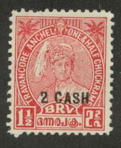 India Travancore 45 Mint VF hr