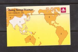 Hong Kong #398a VF/NH Booklet
