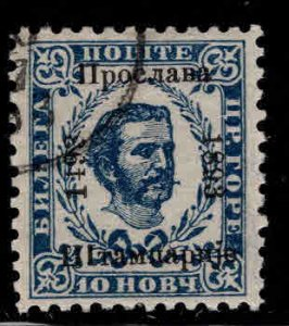 Montenegro Scott 26 Used 1893 overprint