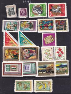 Hungary collection builder of  11 full sets used