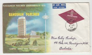 MALAYSIA, 1963 Parliamentary Conf. 20c., Illustrated First Day cover, Sarawak.