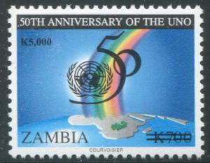 HERRICKSTAMP ZAMBIA Sc.# 1121 UN Ovpt.