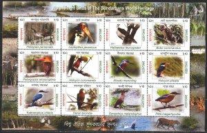 Bangladesh. 2011. 1057A-68A. Birds, fauna. MNH.