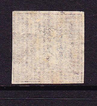 JAPAN 1871 48m BROWN IMPERF FU SG 2