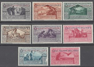 COLLECTION LOT # 2121 ITALY AEGEAN ISLANDS 8 MH STAMPS 1930