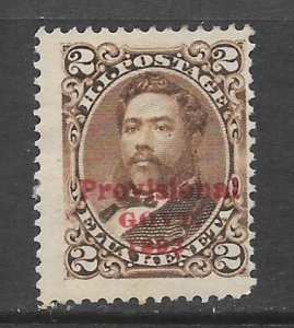 HAWAII Scott #56 Mint 2c Red O/P 2018 CV $12.50