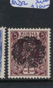 Burma Jap Oc SG J19b Signed MDR MNH (6doj)