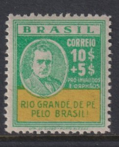 Sc# 355 Brazil 1931 Getúlio Vargas 10,000r + 5,000r issue MNH CV $110.00