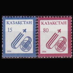 KAZAKHSTAN 1994 - Scott# 64-9 Space Ship Set of 2 NH