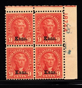 #667 Plate block F/VF NH! Free certified shipping.
