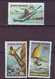 J21094 Jlstamps 1980 indonesia mh set #1070-2 outdoor sports