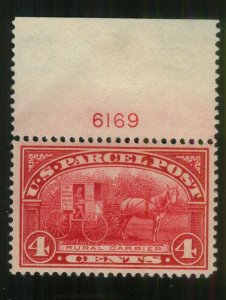 U.S. - Q4 - Plate Number Single (6169) - Very Fine - Never Hinged