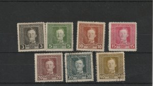 1917 Bosnian Herzegovinian Military Stamps