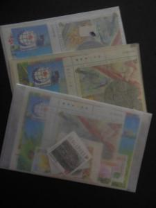 SINGAPORE : 1992. 3 Complete Year sets including sets & S/Ss. VF MNH Retail $225