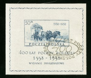 Poland Stamps # 830 VF Used Rare