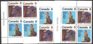 Canada USC #658-659 Mint Anne of Green Gables & Mari Chapdelaine NH