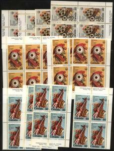 Canada USC #684-686 Mint 1976 Olympic Arts & Culture - MS-VF-NH