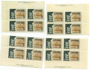 Canada - #379 1958 Founding of Quebec Matched Set Plate Blocks Mint VF-NH