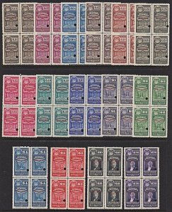COLOMBIA 1941 Revenues - 15 to $20 SPECIMEN + security punch blks of 4......6000