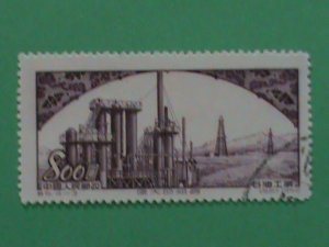 CHINA STAMP:1952-SC#165 -OIL REFINERY IN THE NORTH WEST-CTO STAMP LIKE MINT