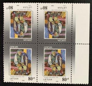 Lithuania 1993 #472 MNH. Painting, Europa, block