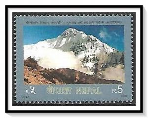 Nepal #719 Tourism MNH