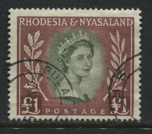 Rhodesia QEII 1954 £1 used