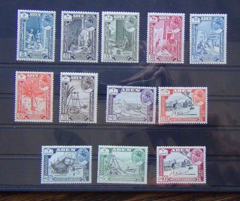 Aden Qu'aiti State in Hadhramaunt 1963 set to 10s MNH