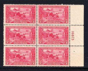 618 XF/NH Plate block