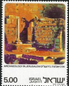 ISRAEL Scott 615 MNH** 1976 Byzantine archaeology key stamp