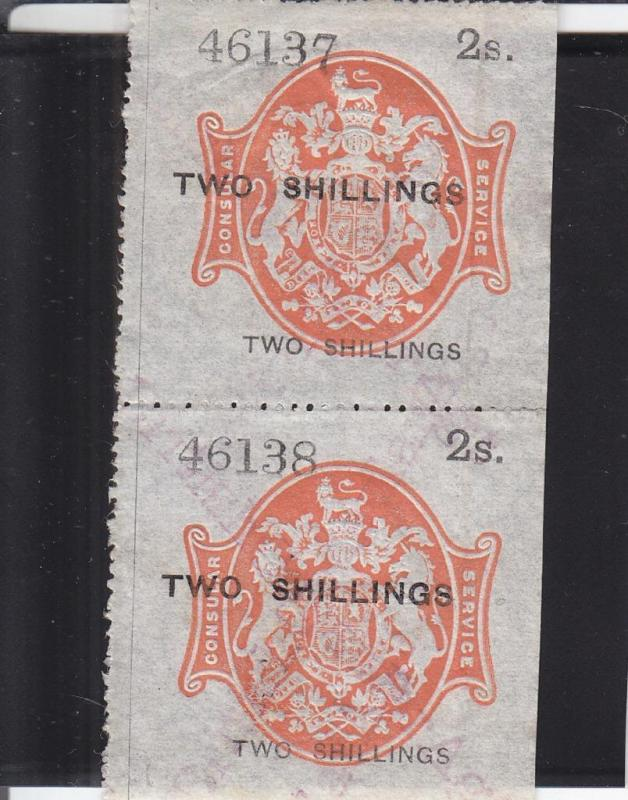 British Consular Service, Sc #7, 2 Shilling Pair, Mint (24997)