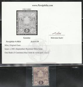 Persian stamp, Scott# 50, Mint hiinged, Orignal gum, Quality, #blue box