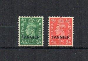 Morocco Agencies 1944 GB opt set MM