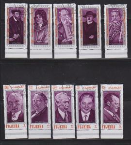 FUJEIRA SET OF STAMPS MNH  LOT#476
