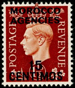 MOROCCO AGENCIES SG167, 15c on 1½d red-brown, NH MINT.