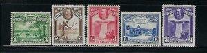 BRITISH GUIANA SCOTT #205-209 1931 CENTENARY OF THE COLONY-  MINT LH