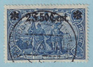 FRANCE - GERMAN OCCUPATION N26  USED - NO FAULTS EXTRA FINE!