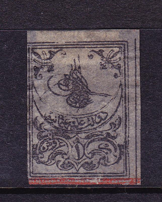 TURKEY  1863  1pi BLACK/VIOLET  MNG Sc 2