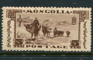 Mongolia #73 mint