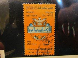 Iraq #360 used   2019 SCV= $0.25