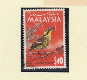 Malaya Johore 1904 10c Dull Purple Black SG67 MH JK5470
