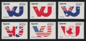 Uganda 50th Anniversary of End of Second World War in the Pacific 6v