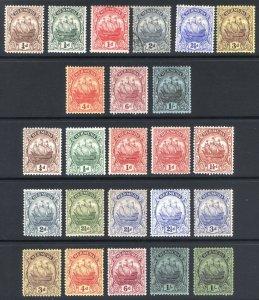 Bermuda 1910- 1/4d-1s Caravel ALL WMKs SG 44-87 Sc40-93 MLH/VFU Cat £115($143)