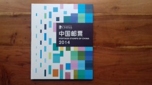 China China 2014 Beautiful Illustrated book commentary in Mandarin and English